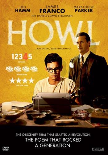 Howl: Intressant och snyggt uppbyggd