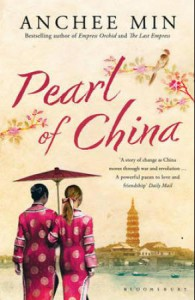 min-anchee-pearl-of-china